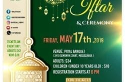 Al-Otrojah 5th Annual Iftar & Ceremony