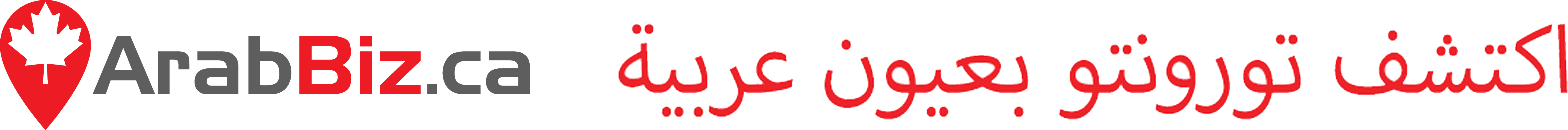 Arab Canadian Business Directory | Arabiz.ca