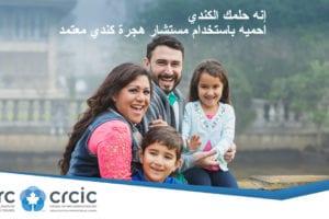 ICCRCFacebookLifestyleSocialArabic1551455268
