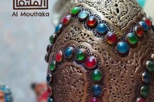 AlMoultaka271592580885